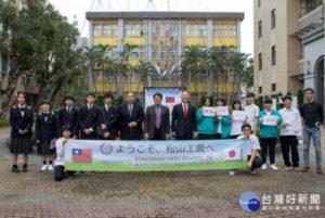 松山工农推动国际交流有成日本柏木农业高校师生特地回访