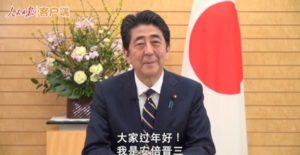 """廖可:""""中日关系改善了"""",日本民众是否这么认为?"""