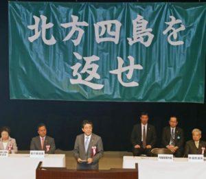 安倍称北方领土谈判甘愿接受批评也要推进