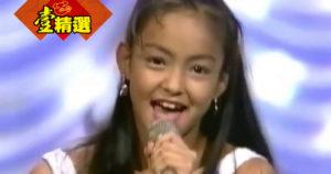 不悔仅有国中学历安室奈美惠用歌声活出自我