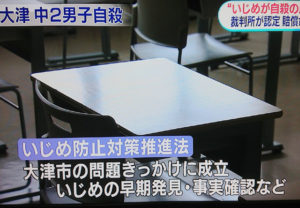 13岁国中生自杀霸凌逼死的!2同学判赔千万元