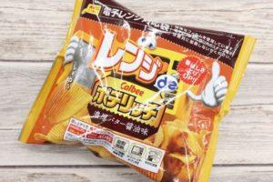 【可微波】话题洋芋片竟起火卡乐比股价4连黑