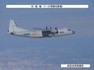 中国侦查机飞入日本海上空日机升空应对