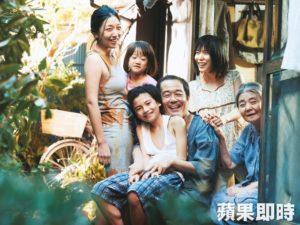 《小偷家族》安藤樱再封影后「电影旬报奖」与老公抢双冠