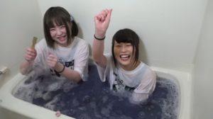 女偶像网卖泡澡后的「高汤」 售价28K