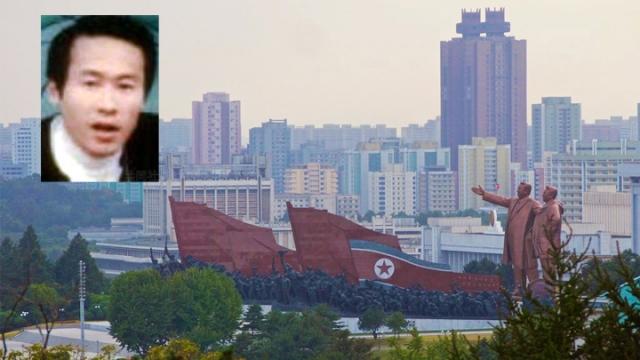 快讯:朝鲜称绑架受害者田中实在平壤和妻儿生活