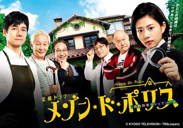 日剧里的警察大叔有够帅!3位越演越帅的日本男艺人