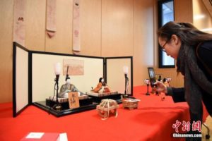 """日本""""女儿节""""体验活动在北京举行"""