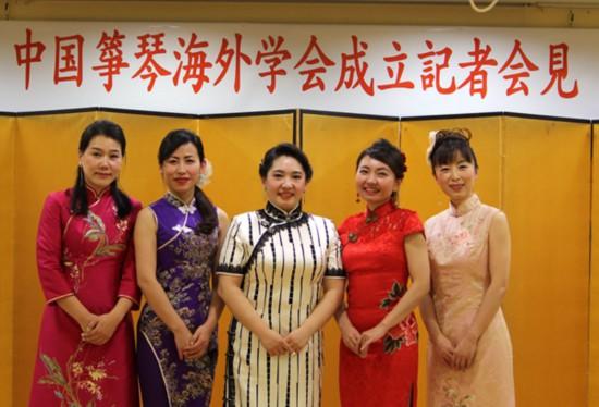 中国筝琴海外学会在日本东京成立