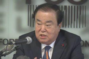 日本要求韩国议长收回涉天皇言论 两国关系雪上加霜