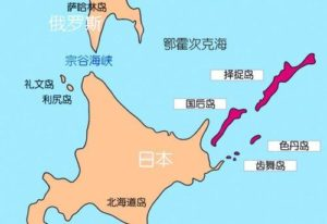 日俄外长将在慕尼黑磋商北方四岛问题