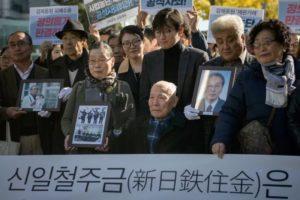 日本政府敦促韩国就原被征劳工磋商作出答复
