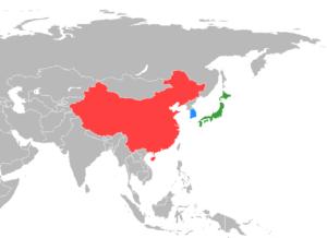 贺平:日本自由贸易战略变迁中的国家身份定位