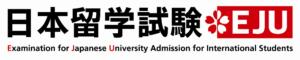 日本留学试验开放报名6月16日考试