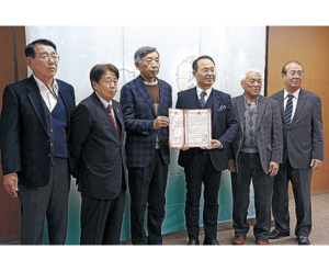 石川县金泽花园地区与台湾签订友好交流协议