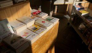 Kamome Books