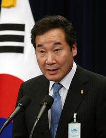 韩总理批评日本政治家迎合厌韩情绪