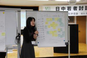 探讨现实问题 加深相互理解——日中青年研讨会在东京举行