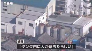 日本两名清扫人员掉入化学原料储存罐中死亡