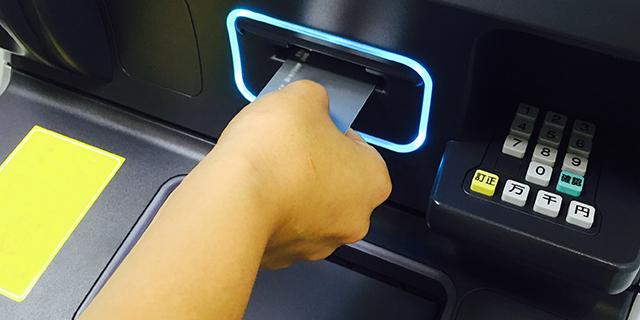 日本便利店ATM附加更多功能成趋势 满足用户新需求