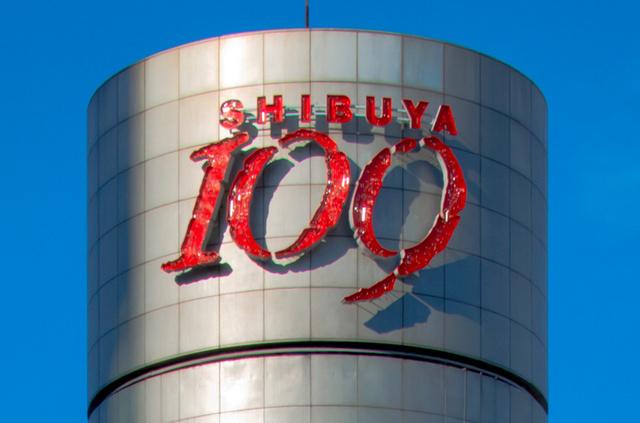 """东京涩谷地标性建筑""""SHIBUYA 109""""LOGO即将更换"""