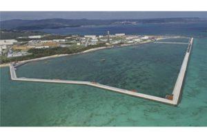"""快讯:冲绳县民投票67%将选择""""反对""""边野古搬迁"""