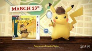 3DS《名侦探皮卡丘》预告 和皮卡丘一起去解开谜团!!