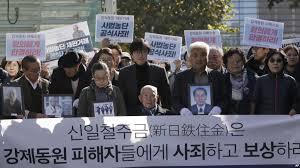 日本政府警惕劳工案被告日企资产变现动向