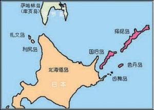 北方四岛俄罗斯居民96%反对向日本还岛
