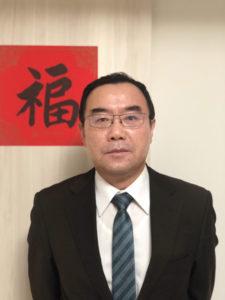 中国国际贸易促进委员会驻日本代表处新春贺词