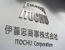 详讯:伊藤忠商事员工在华被拘约一年