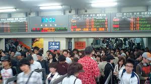 话题:日本黄金周十连休国内外旅游预约火爆