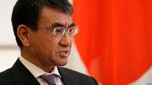 日本外相就中国反对创设多边裁军框架表示关切