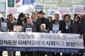 日政府警告韩国:企业实际受损就出手对抗