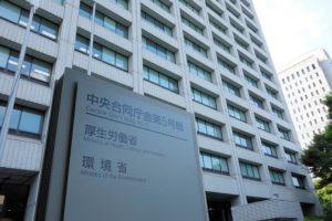 厚劳省称去年实际工资增长0.2% 未公布在野党方式计算结果
