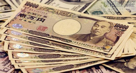 又一位前日本央行官员警告日元升值风险