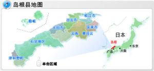 去年11月访日住宿游客达708万 岛根增幅居首