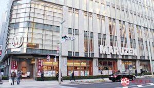 「丸善书店」日本桥店