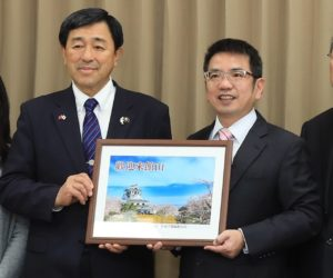 日本市长率团来访江聪渊盼促进友好关系