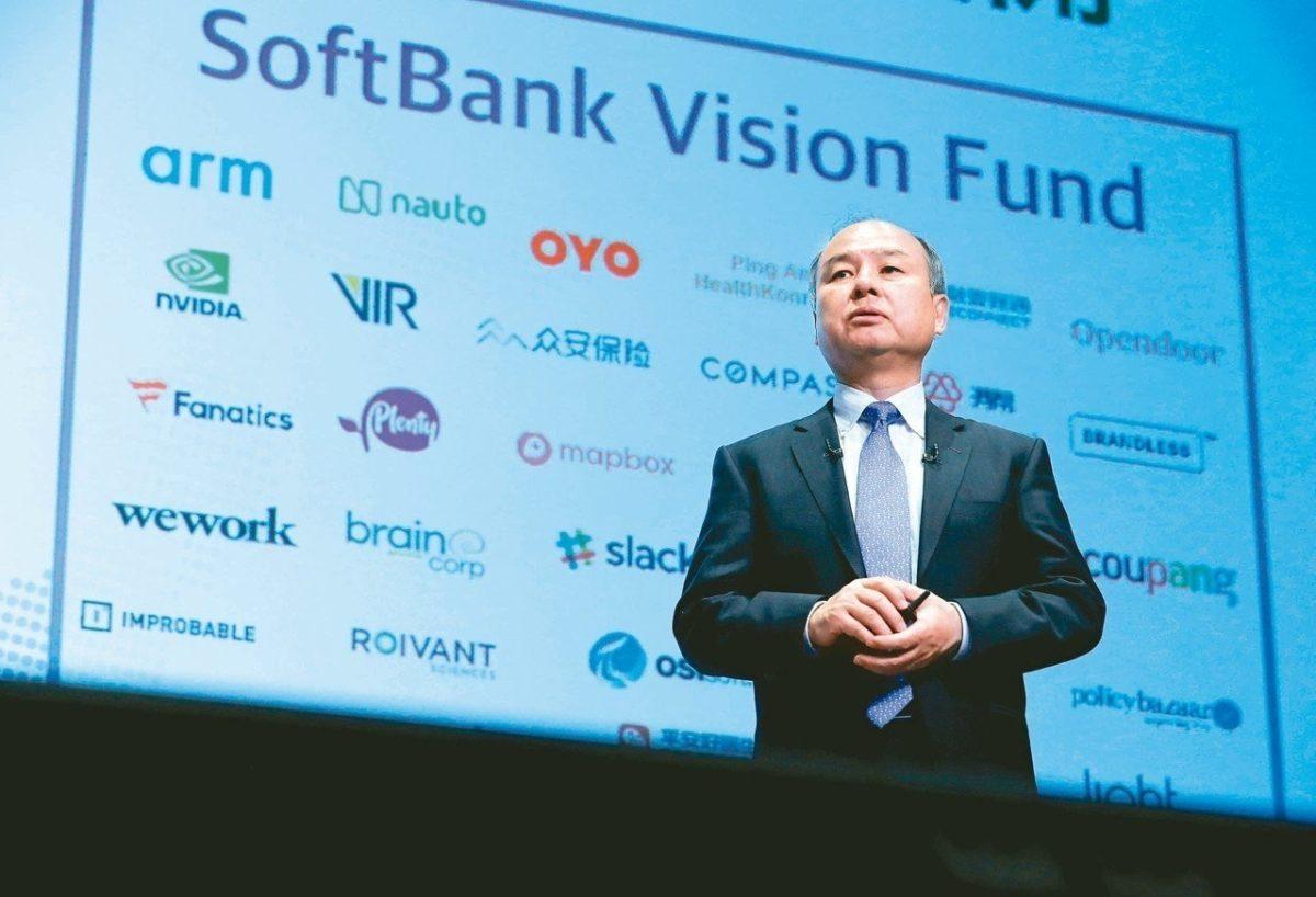 软银投资英国金融科技