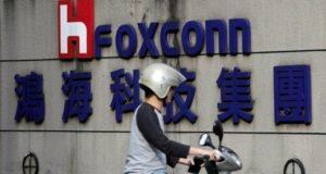 Nikon:鸿海广州厂延后装机