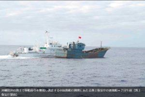 日海保24小时警戒大陆渔船防小笠原诸岛违法捕捞珊瑚