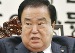 详讯2:韩国会议长认为通过天皇道歉可解决慰安妇问题