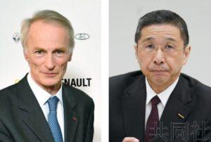 详讯:雷诺新董事长与日产三菱一把手会谈确认团结