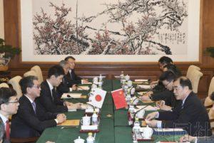日中安全对话在北京举行 拟推动防务交流
