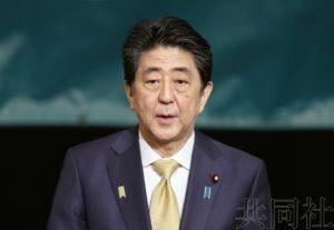 """详讯:日本北方领土大会通过未写入""""非法占据""""的声明"""