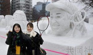 札幌冰雪节开幕 赛马雪雕为灾后重建祈愿