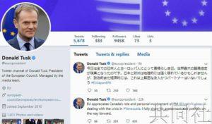 欧盟委员会主席发声明称通过EPA对抗保护主义