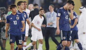 亚洲杯决赛日本队负于卡塔尔 未能重返冠军宝座