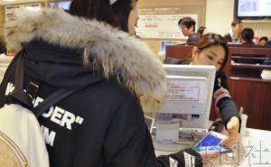 日本关西地区打响春节商战 百货店及滑雪场争夺游客
